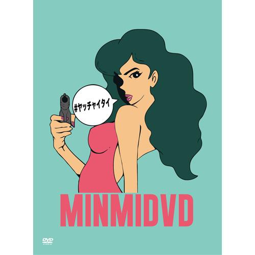 MINMIDVD